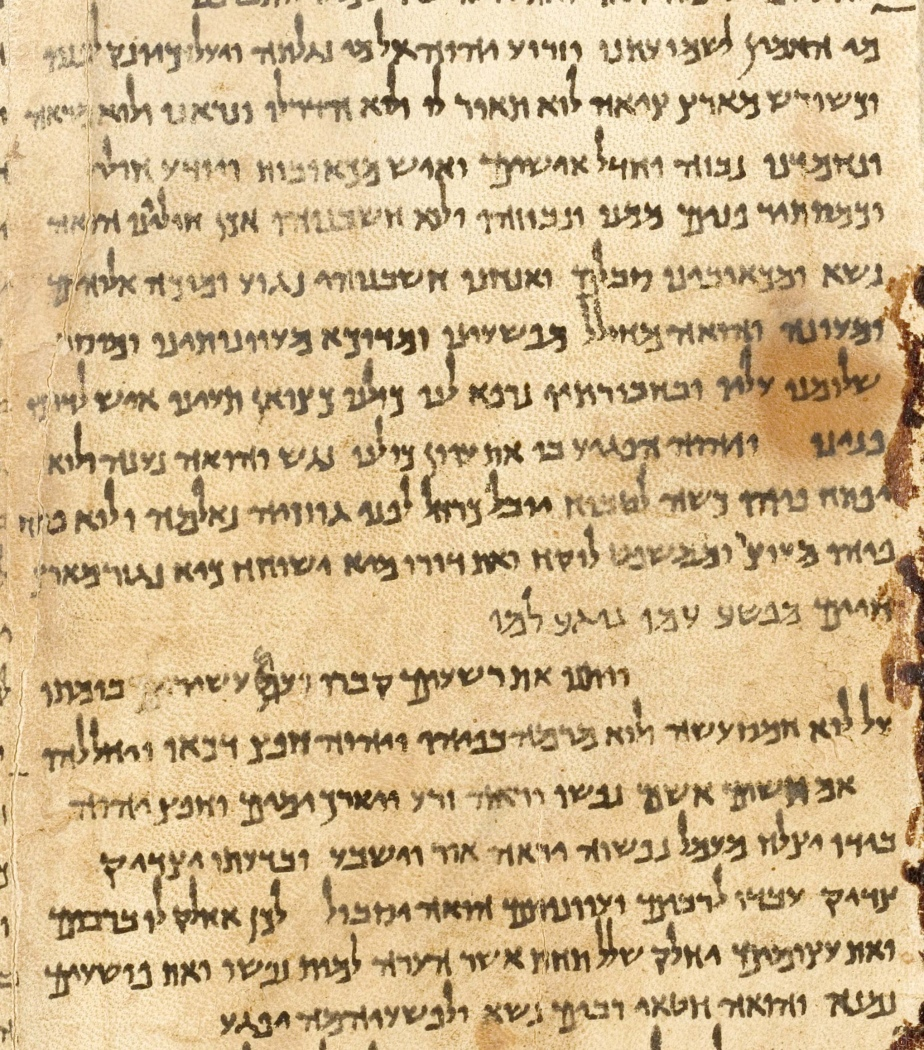 great_isaiah_scroll_ch53