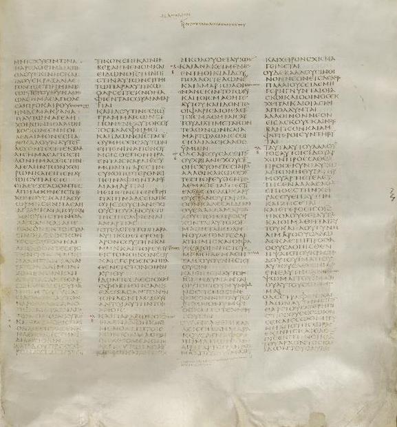 codex_sinaiticus_matthew_82c28-92c23